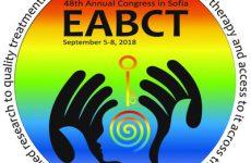 Murat Hocamız EABCT Kongresinde 9 Eylül'de Konuşma Yapacak